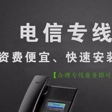 深圳呼叫中心系统,自动外呼系统,包月电话,座机包月