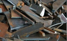 优质Q235材质普碳废钢