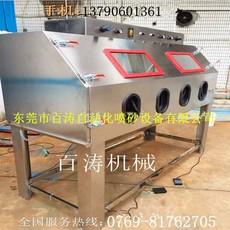 不锈钢水喷砂机厂家 水喷砂机价格 水喷砂机批发