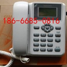 东莞石龙无线固话 石龙无线电话 石龙无线座机 产品促销