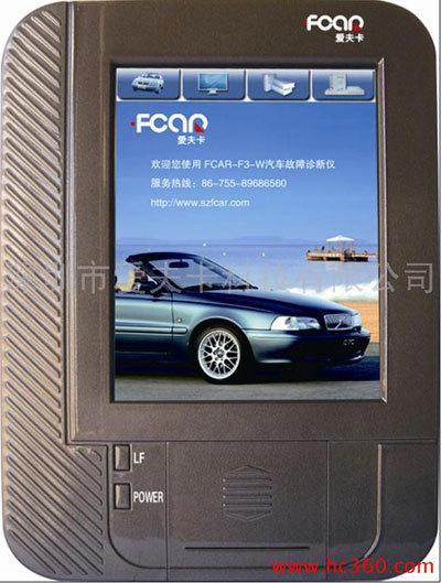 而f3-a汽车故障诊断电脑在电路内部采用了先进的柔性