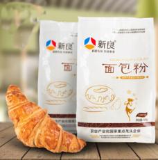 供应 优质带麦麸全麦面包粉