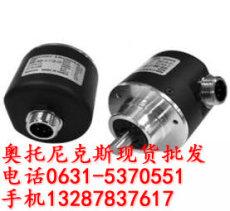 奥托尼克斯E50S8-1000-3-2-24编码器
