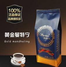 德维 印尼进口黄金曼特宁 新鲜烘焙咖啡豆227g厂家直销