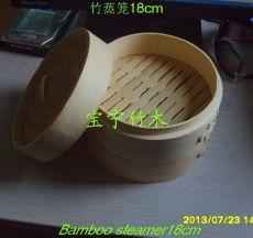江西出口竹蒸笼18cm