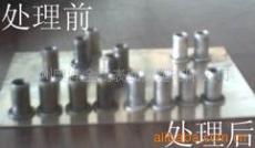 钢铁除锈剂 钢铁去锈水