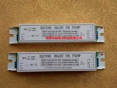 厂家生产直销紫外线电子镇流器