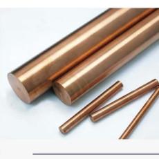 供应铬锆铜棒铬锆铜C18150铬锆铜板/铜排电极铬锆铜
