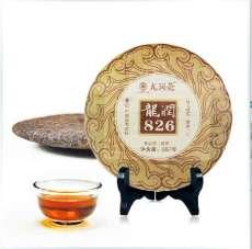 云南普洱茶饼七子饼茶