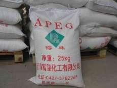 供应APEG减水剂