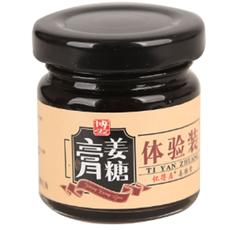 厂家生产销售优质姜糖膏