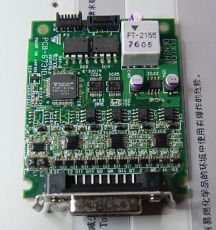 除颤监护仪心电图机b超机维修医疗器械电路板主板