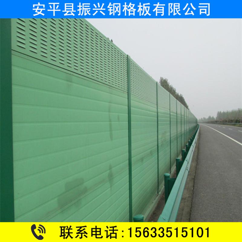 隔音墙高速 高速公路隔音墙价格 畅销百叶型高速公路隔音墙