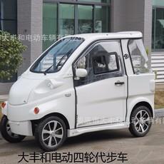 大丰和厂家直销  电动四轮代步车 老人代步车 微型代步车