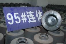 聚焦正能量 生物质节能环保灶芯 高旺醇基连体炉头