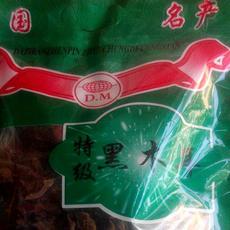 干货黑木耳批发件=斤 口感醇厚无根肉厚食用菌