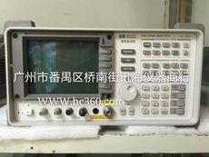 供应安捷伦HP-8564E频普分析仪