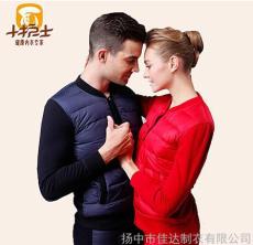 供应 扬中市佳达制衣有限公司 双层保暖羽绒套装