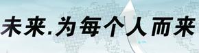 中国电动汽车交易网