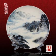 纪念盘制作 定制定做陶瓷纪念盘价格