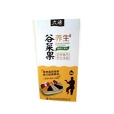 供应谷菜果养生精华(中老年)