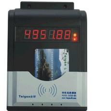 水控器 水控机 智能IC卡 联机水控机计时计量