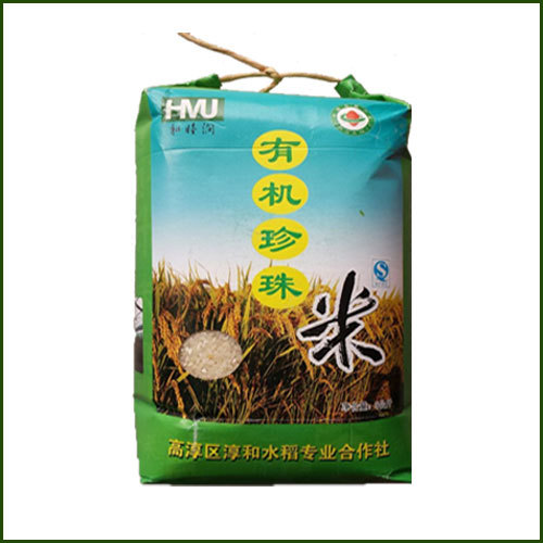 供应 和睦涧牌5Kg有机珍珠米 真空包装