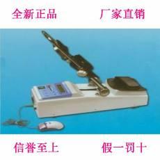 肘关节康复器 CPM治疗仪 关节功能康复器