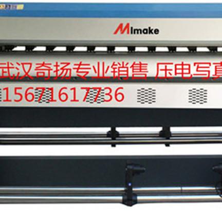 移门打印机  移门打印机价格  移门打印机厂家 玻璃打印机 写真机 户外写真机 写真机价格