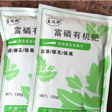 富磷有机肥花卉蔬果壮苗摧花保果有机复合肥生根粉壮苗剂特效磷肥