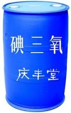 碘三氧 广泛应用于各类养殖环境消毒 水产养殖水体消毒 鱼药原料 赤皮烂鳃