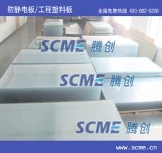 供应最新防静电PVC板