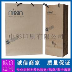 惠州印刷厂东莞印刷厂包装纸袋印刷牛皮纸袋包装印刷加工定做