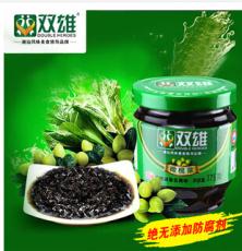 供应广东潮汕特产美味小菜