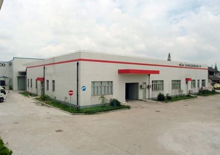 广州市品正信息科技有限公司