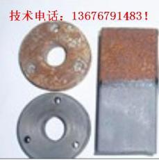 钢材除锈剂价格、不锈钢去锈剂、铁材除锈剂