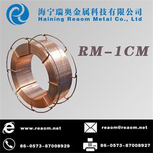 RM-1CM气保焊丝耐热钢高强钢压力容器输油管道工程机械
