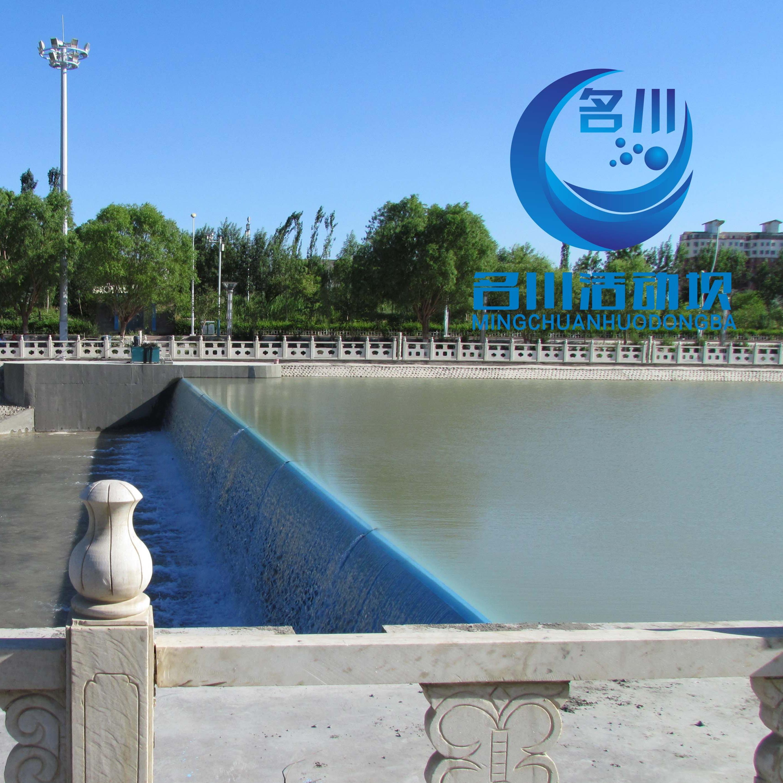 专利产品 世界领先 新型拦水液压坝