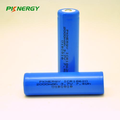 深圳倍苛 ICR18620圆柱锂电池 2000mAh 接受定制 全新A品 18620锂电池厂家
