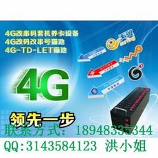 移动4G猫池4G激活器4G打码机4G短信猫池厂家