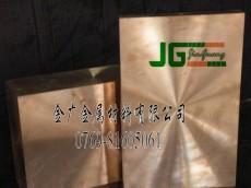 高强度c17200铍铜板 进口c17200高弹性铍铜板材厂家
