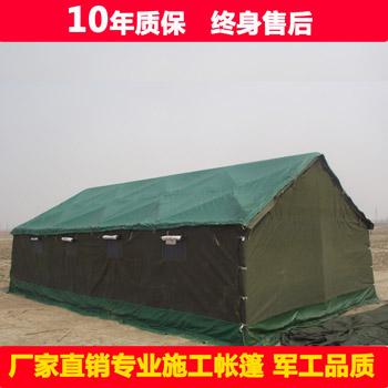 施工帐篷厂家 北京露营帐篷厂家 施工帐篷批发及公司详情