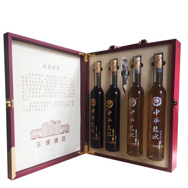 中华龙冰 优质冰葡萄酒礼盒装  红冰白冰四支装