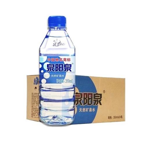 长白山泉阳泉天然矿泉水低钠弱碱瓶装水全国招商
