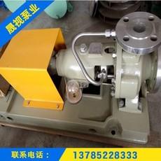 供应    厂家直销批发高质量不锈钢耐腐蚀化工泵化工专用不锈钢泵