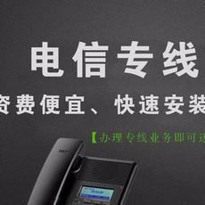 广东电销固话,集团电话,自动外呼系统,批量电话外呼免费送系统哦