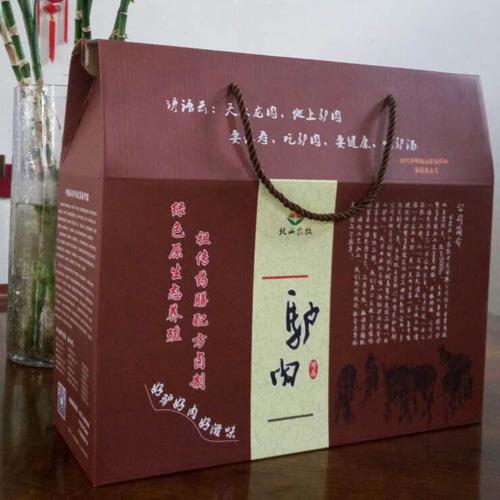 陕西纸箱供应 纸质礼盒食品外包装 手提礼盒 房子盒 支持定制 量大从优