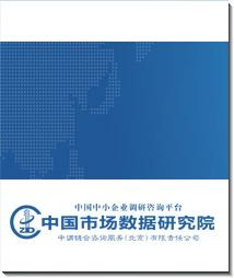 2013-2018年中国煤制油市场调研及发展前景预测报告