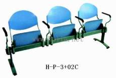 广东排椅工厂批发价格,学校排椅,单位排椅,公共场所排椅