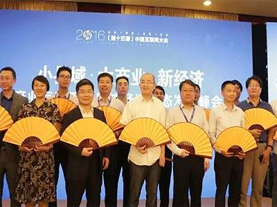 网库掀起产业升级热浪互联网成县域经济发动机